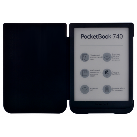 PocketBook 740 Case